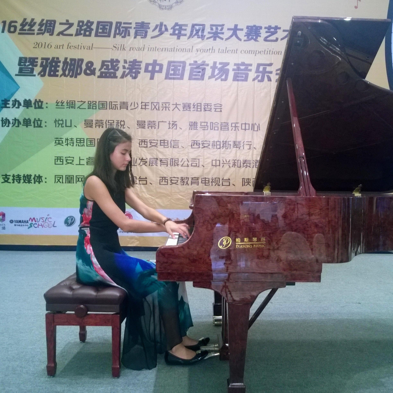 Xi'an (China), 14.8.2016
